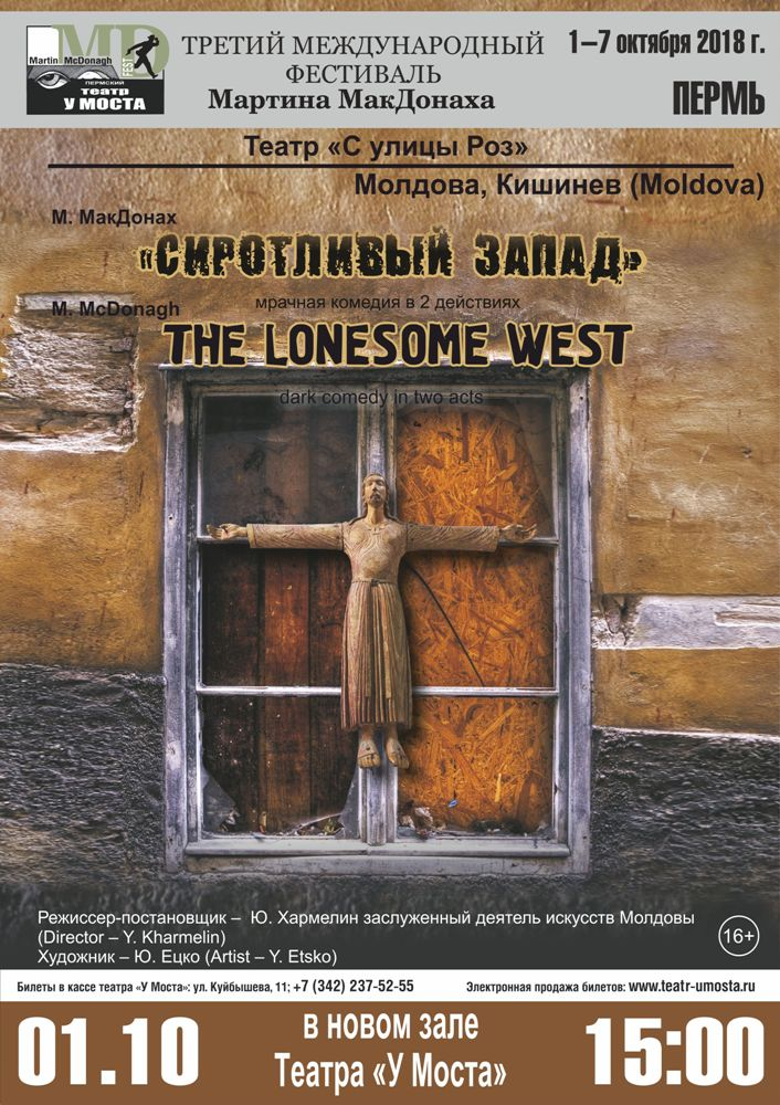 Афиша концерт сары садыковой
